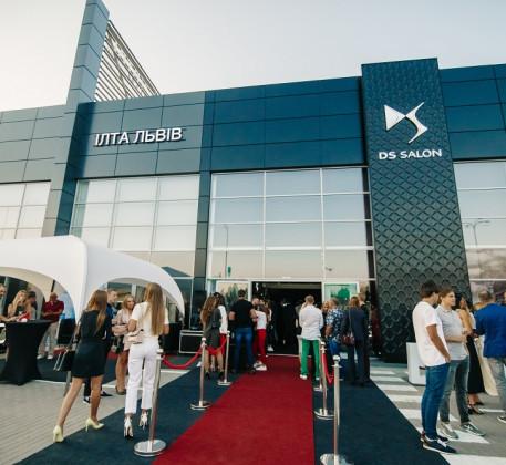 Відкриття DS Salon Lviv: бренд DS Automobiles підкорює культурну столицю