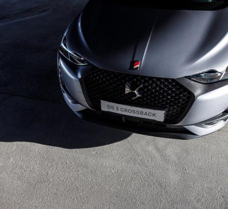 DS3Crossback розширює вибір комплектацій ідвигунів для ринку України!